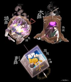 Ichimatsu, Jyushimatsu y Todomatsu