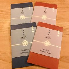【結婚式準備】お車代・お礼の封筒はセリアの封筒が大流行中 | marry[マリー] Wedding Preparation, Japanese, Weddings, Instagram, Japanese Language, Wedding, Marriage