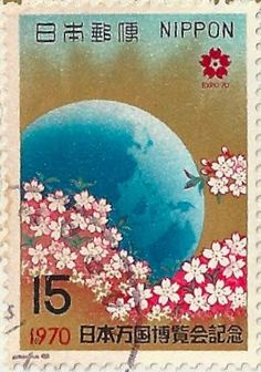 My Favorite Stamps: Japan 1970, Earth & Flowers, EXPO World Fair, Osak...