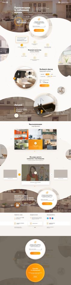 Design Sites, Web Design Websites, Web Ui Design, Web Design Trends, Media Design, Page Design, Responsive Web Design, Layout Web, Website Layout