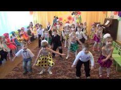 Ха-Фа-На-На - мой вариант для средней группы 2013 год - YouTube