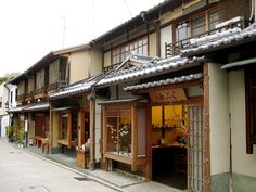 Old shops, Kyoto