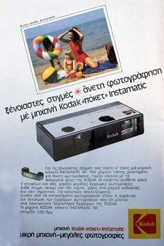 old greek ads palies_diafimiseis_kodac Retro Ads, Vintage Ads, Vintage Posters, Poster Ads, Advertising Poster, Old Greek, Light Spring, Photography Camera, Childhood Memories