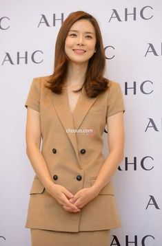 Actress Lee Bo-young poses at a promotional event for a cosmetics brand in Seoul on Tuesday. Lee Bo Young, Korean Entertainment News, Singer Fashion, Korean Beauty, Beautiful Actresses, Korean Actors, Asian Woman, Korean Girl, Actors & Actresses