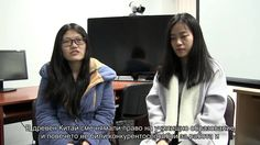 Smart Future - Song Zhen и Yang Chunan