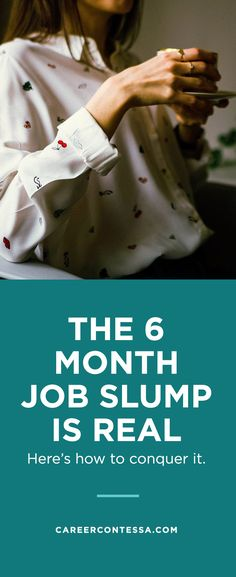 """I call it the """"Six Month Snooze,"""" i.e. that moment when you've finally become comfortable in your new role, but at the same time, a little less active in your professional development. But here's the thing: With this comfort comes a great opportunity to really hone in on our professional development. So here are four tricks I've used toditch the Snooze andset myself up for success infuture positionsstarting...now."""