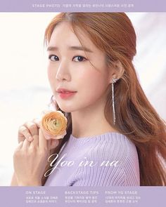 (She is a lovely actress. I've seen her in two movies. But she is amazing in Touch Your Heart.) in na Korean Actresses, Asian Actors, Korean Actors, Yoo In Na, Korean Drama Quotes, Two Movies, Figure Photography, Lee Dong Wook, Korean Celebrities