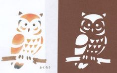 Image detail for -WashiAccents Online: Stencil from Japan 1 - Owl