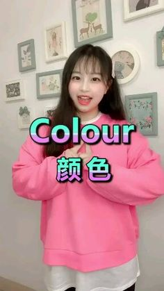 Learn Chinese Alphabet, Learn Chinese Characters, Mandarin Chinese Alphabet, Chinese Phrases, Chinese Words, Chinese Quotes, Mandarin Lessons, Learn Mandarin, Basic Chinese