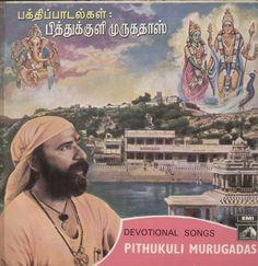 Pithukuli Murugadas Bollywood Vinyl LP- First Press