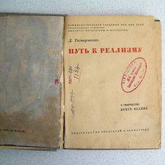 Antique Book 1934 Vintage Antique Book decoupage by MyWealth, $7.20