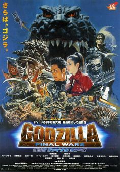 """Past - Godzilla: Final Wars (2004)  """" Godzilla's 50th Anniversary project, in which Gojira (Godzilla) travels around the world to fight his old foes plus a new, mysterious monster named Monster X. """"  (http://www.imdb.com)"""