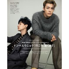 Eunhyuk Donghae Super Junior