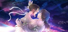 Wattpad, Dragon Slayer, Slayer Anime, Cute Anime Couples, Anime Ships, Doujinshi, Anime Characters, Manga, Best Couple