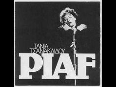 Τάνια Τσανακλίδου Το πλήθος- La foule (Live) Kinds Of Music, My Music, Youtube, Movie Posters, Film Poster, Popcorn Posters, Film Posters, Posters