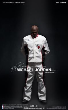"Michael Jordan 1/6 Scale ""I'M BACK"" Home #45 Figurine by ENTERBAY"