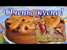 Изумительный клубничный пирог на сметане - Люблю готовить