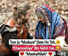 True Feelings Quotes, Love Smile Quotes, True Quotes, Mom And Dad Quotes, Love Husband Quotes, Love Romantic Poetry, Love Poetry Urdu, Muslim Love Quotes, Islamic Love Quotes