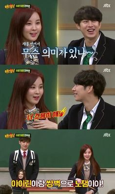 Download Knowing Brother Twice : download, knowing, brother, twice, Knowing, Brother, Ideas, Heechul,, Super, Junior