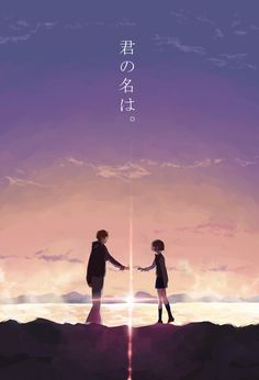 "Képtalálat a következőre: ""kimi no na wa your name"" Your Name Wallpaper, Couple Wallpaper, Film Manga, Manga Anime, Animes Wallpapers, Live Wallpapers, Totoro, Kimi No Na Wa Wallpaper, Anime Pokemon"
