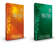 Pall mall menthol white coupons