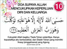 Promise Quotes, Pray Quotes, Quran Quotes Love, Islamic Love Quotes, Muslim Quotes, Islamic Inspirational Quotes, Best Quotes, Nice Quotes, Reminder Quotes