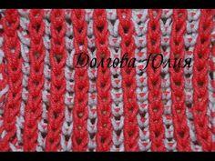 Вязание спицами. Двухцветная английская  резинка  ///   Knitting. Two-wa...