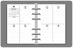 1 Woche - 2 Seiten | Kalendereinlagen in DIN A6