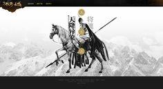 yuanX2对此图片选择了版权保护,您无法查看原图。