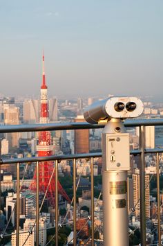 #Tokyo Tower From Roppongi Hills.