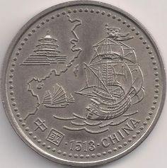 Motivseite: Münze-Europa-Südeuropa-Portugal-Escudo-200.00-1996-China