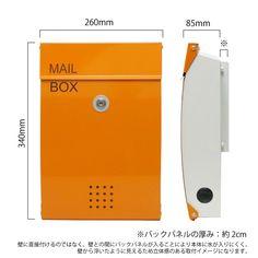 ポスト メールボックス 鍵・マグネットつき 郵便ポスト 郵便受け Europeanシリーズ5005 オレンジ POST MAILBOX 壁掛け