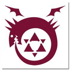 Fullmetal Alchemist Brotherhood Uroboro's Temporary Tattoo (GE8845) #fullmetalalchemist