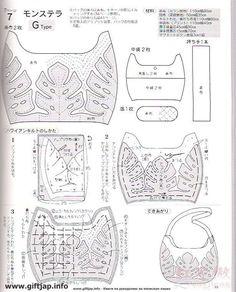 Gallery.ru / Фото #51 - Hawaiian Quilt Bags - sonya101