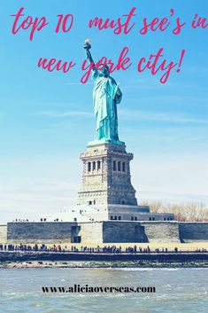 Are you going to New York? Or perhaps you've always wanted to go but you've no idea which sights you think you'd want to see and which you'd leave behind! Check out my post on what I think are the top ten must see when in New York City! I can tell you, you will not be disappointed!