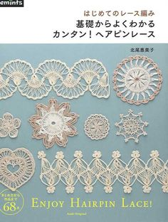Diy Crafts - Enjoy Hairpin Lace Japanese Craft Book by on Etsy Hairpin Lace Crochet, Crochet Motif, Crochet Stitches, Lace Patterns, Embroidery Patterns, Crochet Patterns, Paper Crafts For Kids, Book Crafts, Handmade Crafts