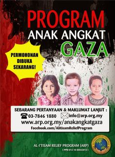 Ainim Rashihah: Program Anak Angkat GAZA
