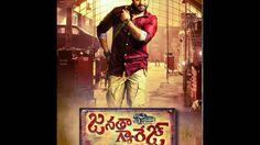 Jr.n NTR janata garage movie first look motion poster