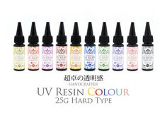 HANDCRAFTER UV Resin Colour Hard Type 25g, 10 Transparent Colour, Cures in minutes with UV light, can makes charms, jewels and jewellery
