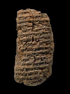 Clay tablet with Cuneiform inscription 900-600 BC Neo Assyrian (Source: The British Museum)