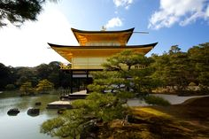 Golden Temple Kyoto, Japan.