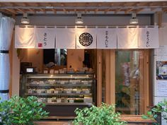 Bakery Design, Cafe Design, House Design, Interior Design, Logo Design, Japanese Restaurant Interior, Tokyo Restaurant, Japanese Home Design, Japanese House