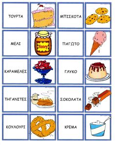 Ελένη Μαμανού: Καρτελάκια Διατροφή Teaching Kids, Teaching Resources, Learn Greek, Food Vocabulary, Greek Language, Greek Alphabet, Environmental Education, Greek Words, Word Pictures