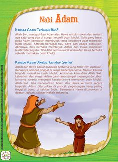 Kids Story Books, Stories For Kids, Islam And Science, History Of Islam, Learn Islam, Muslim Quotes, Islamic Pictures, Good Parenting, Doa