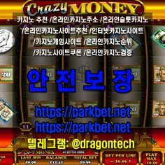 Play licensed real money slots or bitcoins! Games, Gaming, Plays, Game, Toys