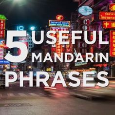 5 Useful Mandarin Phrases