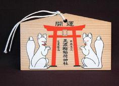 Japan Shinto Religious Prayer Board - Inari Kitsune Ema