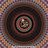 Discover & share this Islam GIF with everyone you know. GIPHY is how you search, share, discover, and create GIFs. Allah Calligraphy, Islamic Art Calligraphy, Allah Wallpaper, Islamic Wallpaper, Islamic Images, Islamic Pictures, Bon Ramadan, Interior Design Videos, Lord Hanuman Wallpapers