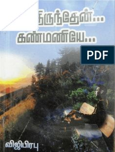 Ival Oru Puthukavithai Rc Free Books To Read, Free Pdf Books, Novels To Read Online, Romantic Novels To Read, Free Novels, Book Sites, Romance Books, Ebooks, Reading Online