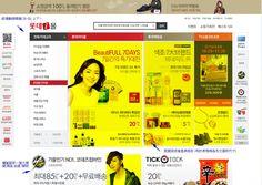 韓購網 :   集中焦點式 版型 > 第一屏